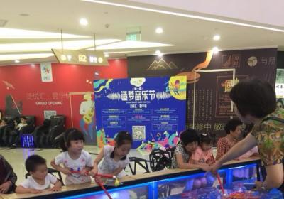 武汉泛悦汇店